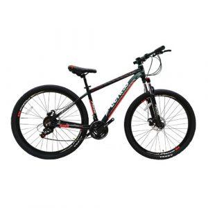 Bicicleta Montañera Peerless S-400 Aro 29